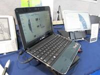 SunBook – нетбук с дисплеем Pixel Qi