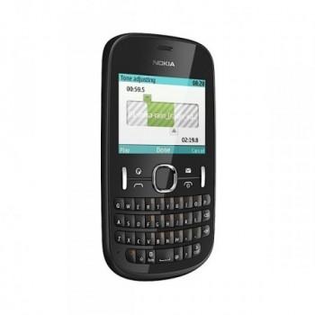 Nokia представила бюджетные аппараты