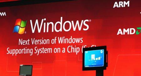 ARM сотрудничает с Microsoft в разработке новых чипов