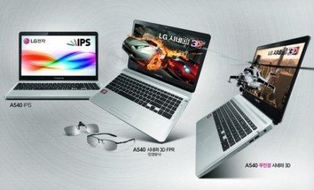 LG представила ноутбуки с 3D и IPS