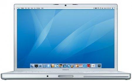 MacBook Pro усовершенствуют