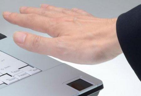 Ноутбук Fujitsu Lifebook с бесконтактным сканером ладони