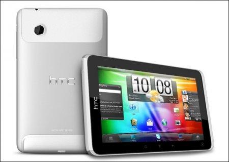 HTC Flyer появится в США в марте-апреле