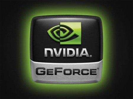 NVIDIA наметила революцию на пятницу