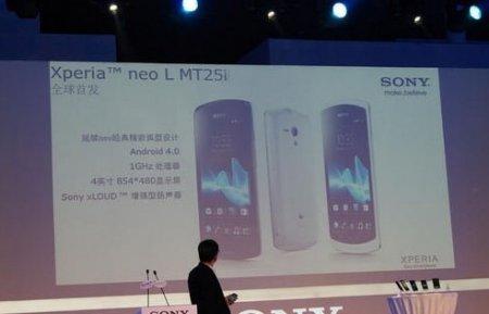 Sony представила смартфон на Android 4.0