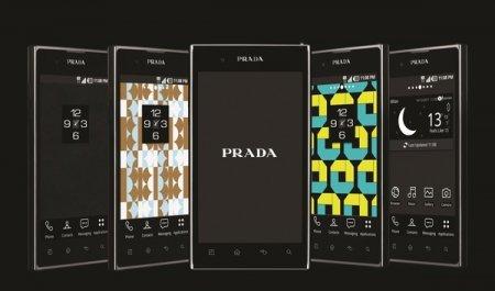LG и Prada совместно разработали смартфон