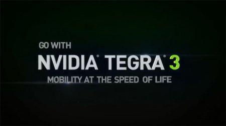 НTC готовит планшет на базе четырехядерного NVIDIA Tegra 3