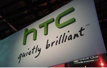 HTC показала первый смартфон на Android 4.0.