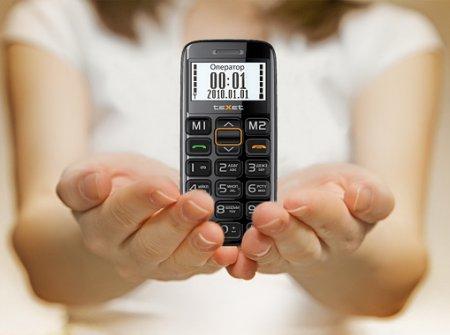В продаже появился новый бабушкофон teXet TM-B210