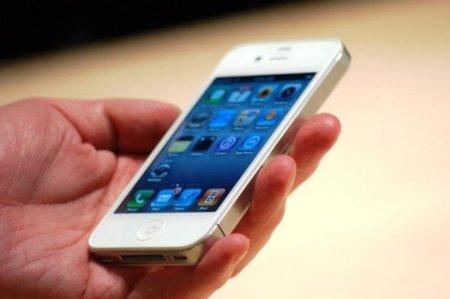 iPhone 4S дополнил список «рекомендуемых» устройств