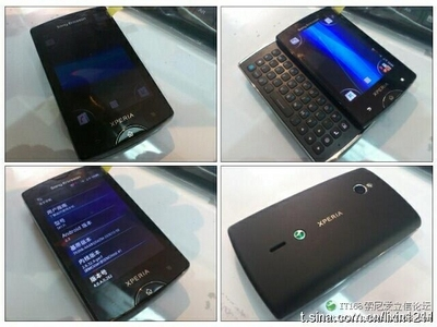Детали о преемнике Sony Ericsson Xperia X10 mini pro
