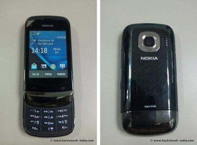 В Сети засветился двухсимочный слайдер Nokia