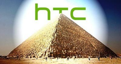 HTC готовит смартфон на двухъядерном процессоре