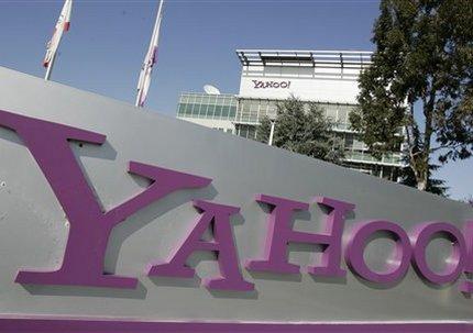 Yahoo! переживает не лучшие времена