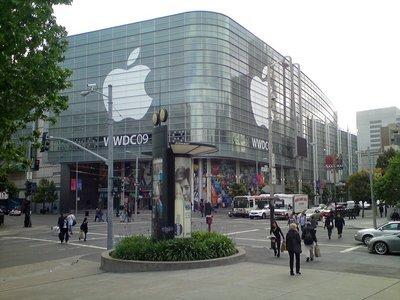 Анонс нового iPhone может не состояться на WWDC
