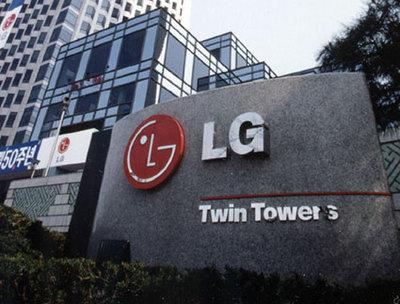 Мобильное подразделение LG вновь не принесло прибыли