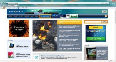 Windows 7 мешает росту популярности Internet Explorer 9