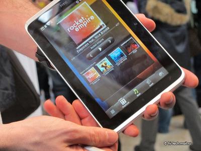 HTC Flyer практически появился в продаже