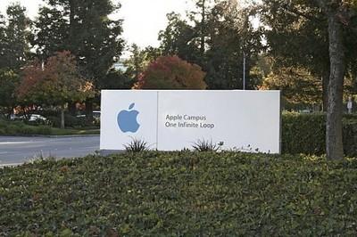 У Apple кончилось терпение