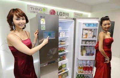 LG обучила холодильники новым трюкам