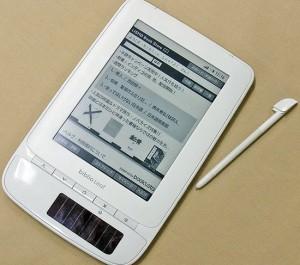 Первый в мире ридер электронных книг на солнечной энергии
