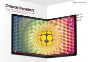 Сгибающийся 3D телевизор