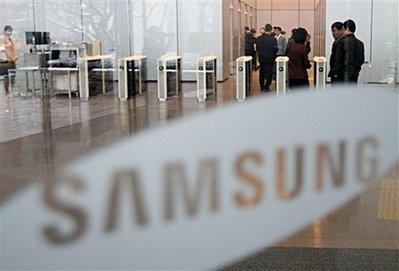 Прибыль Samsung снизилась на треть