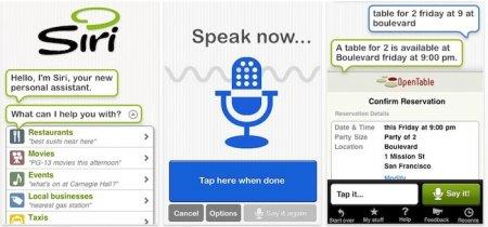 iPhone 4S способен распознавать голос