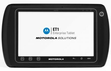 Motorola представила суперзащищенный планшет