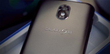 Стали известны характеристиками Galaxy S III
