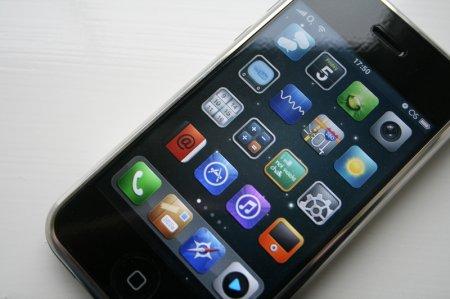 Презентация iPhone 5 от Apple состоится 4 октября