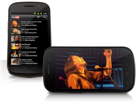 Анонсирован новый «гуглофон» Nexus S