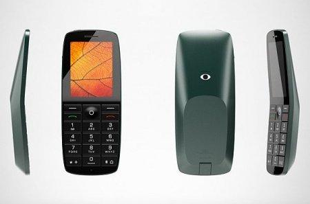 Huawei представляет концепт Folded Leaf