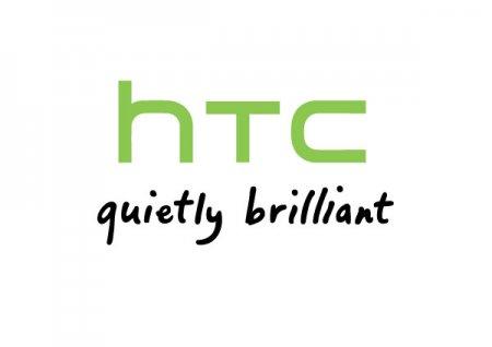 HTC работает с прибылью шестой месяц подряд