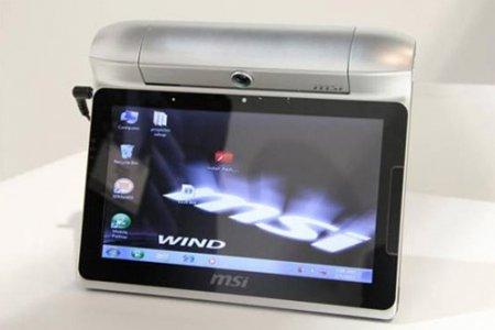 Планшетник с проектором от MSI