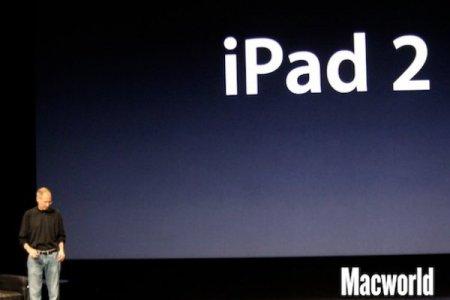 Планшетный компьютер iPad 2 представлен официально