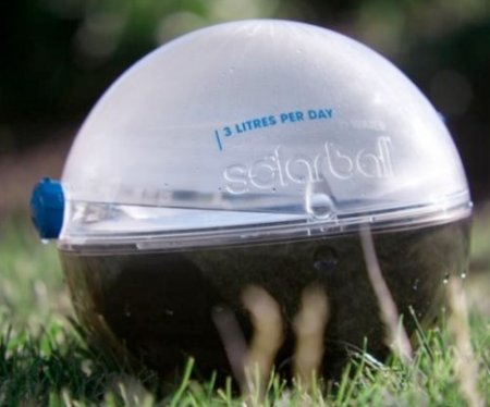 Solarball использует солнце для очистки воды