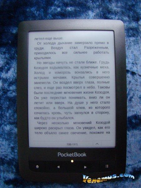Отзыв об электронной книге Pocketbook 622 Touch