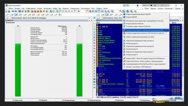 Total Commander v.9.12 (RUS/+Portable) скачать бесплатно