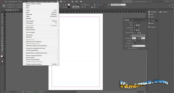 Adobe InDesign CC 2019 (v.14.1) скачать бесплатно