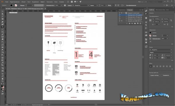 Adobe Illustrator CC 2021 (RePack/+Portable)