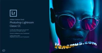 Adobe Photoshop Lightroom Classic CC 2020 (9.3.1/RUS/32-64 bit/RePack|+прес ...