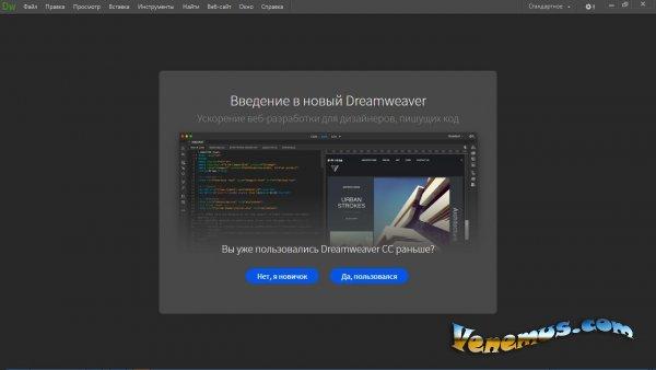 Adobe Dreamweaver CC 2021 v.21.1 (RUS/ENG)