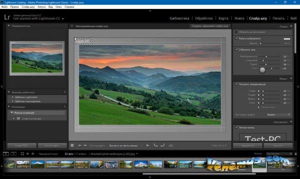Скачать Adobe Photoshop Lightroom Classic CC 2019 (v.8.3.1/RUS/32-64 bit/RePack|+пресеты) бесплатно