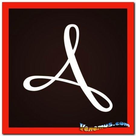 Adobe Acrobat Reader DC 2020 (RUS)
