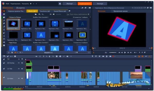 Pinnacle Studio Ultimate v.24 (RUS Content RePack)