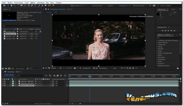 Adobe After Effects CC 2021 (RUS/Repack)