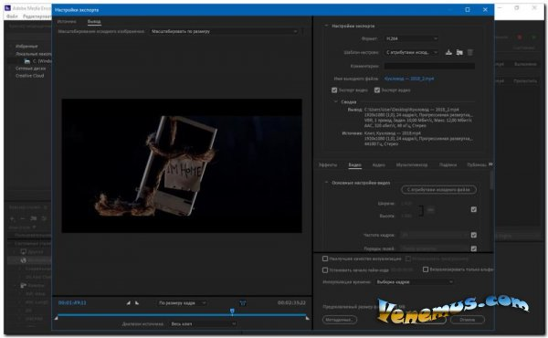 Adobe Media Encoder CC v.14.0 (RUS) 2020