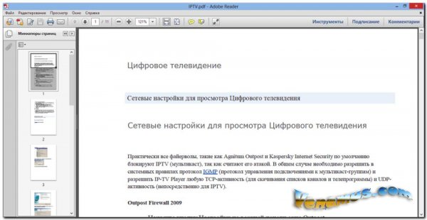 Adobe Reader 2019 (RUS) для Windows