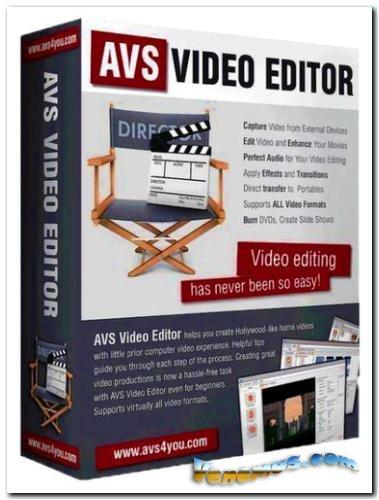 AVS Video Editor 9 (RUS|Полная русская версия)